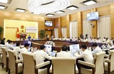 越南国会常委会第36次会议:专题询问和回答询问活动开展