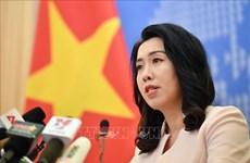 越南要求中国海洋地质八号调查船和护卫舰撤离越南海域
