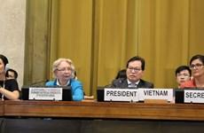 越南圆满结束联合国裁军谈判会议轮值主席国