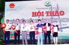 永隆省向12个项目颁发投资许可证