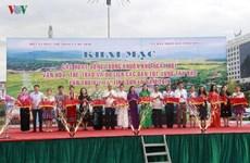 第十四次西北地区各民族文化体育旅游节系列活动正式启动