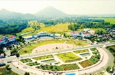 越南安江省多措并举提升招商引资质效