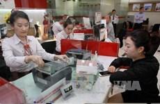越南经济保持蓬勃发展活力 银行体系前景稳定