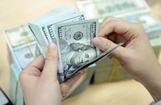 8月19日越盾对美元汇率中间价上调2越盾
