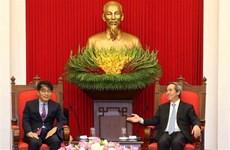 进一步弘扬越南与ILO的良好合作关系