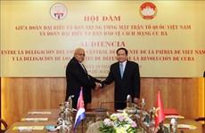 促进越南与古巴的全面合作