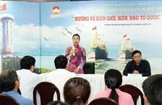 胡志明市市民心系祖国边界和海洋岛屿