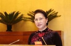 越南国会主席将出席AIPA-40并对泰国进行正式访问