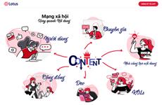"""越南自家的""""路特斯""""社交网项目正式公布"""