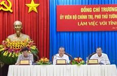 政府副总理张和平视察安江省河岸塌方情况