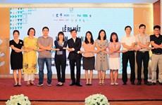 改善越南气候行动联盟问世