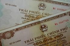 越南政府债券招标发行:本周成功筹资超过2.85万亿越盾