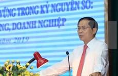 越南西北部地区主动融入国际社会