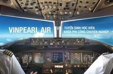越南珍珠航空公司将于2020年7月开始运营国内和国际航班