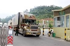 谅山省友谊国际口岸为企业创造便利条件 避免货物通关拥堵现象