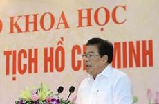 胡志明主席道德榜样对历代越南人有着巨大的教育作用