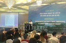 越南河内市与澳大利亚加强旅游合作