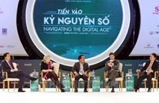 迈进数字化纪元越南将面临何种挑战?