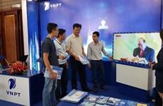 越南信息技术展览会在富安省举行