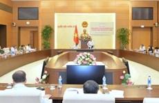 越南国会就在越外国人管理的相关法律政策执行情况进行专题监督