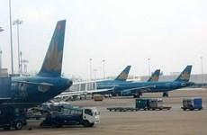 越航因中国台湾第11号台风白鹿影响进行航班计划调整
