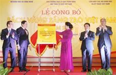 越南国会主席阮氏金银出席2019年《越南创新黄皮书》发布会