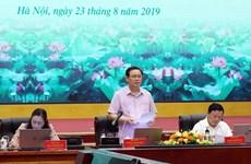 政府副总理王廷惠:着力解决存在问题提高农林业公司土地管理使用效率