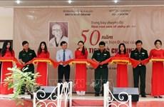 胡志明主席遗嘱落实50周年:越南全国各地纷纷举行纪念活动
