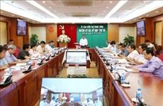 越南同奈省公安党委常委和部分个人受到纪律处分