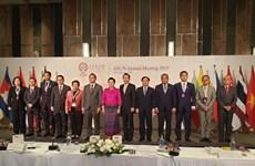 东盟智慧城市网络会议开幕式在泰国召开