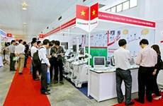 第14届越南国际医疗展将于9月在胡志明市举行
