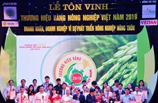 越南75个农产品品牌获表彰