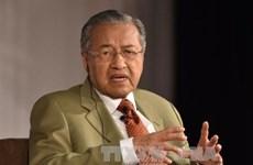 马来西亚媒体: 马哈蒂尔总理访越助推两国战略伙伴关系迈上新台阶