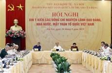 经济社会小组就越共十三大筹备工作召开会议