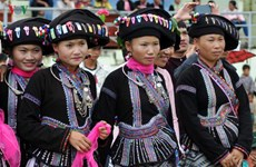 莱州省卢族妇女的传统服装