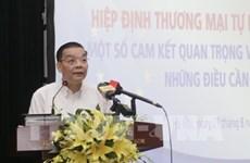 越南科技部与企业同行兑现在EVFTA协定中有关知识产权的承诺