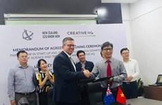 胡志明市与新西兰合作发展创新创业生态系统