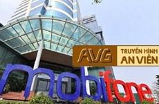 Mobifone公司收购AVG一案:批准起诉5名嫌疑人的决定