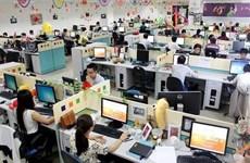 越南将发展成为本地区软件开发和改革创新中心
