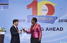 越南与博茨瓦纳建交10周年纪念典礼在河内举行