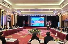第19届东亚区域旅游论坛常务委员会会议在广宁省举行