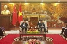 河内促进与中国广东省的合作