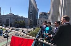越南驻旧金山市总领事馆举行升旗仪式庆祝越南国庆74周年