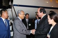 马来西亚总理马哈蒂尔开始访问越南