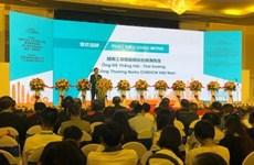 与中国广东加强贸易和投资的合作