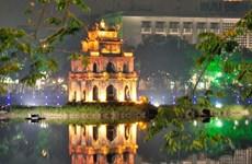 创意城市——河内首都新品牌:制定促进文化工业发展的扶持机制和政策