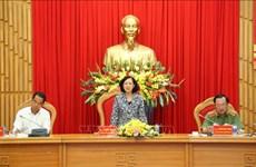 越南提高对群团组织的管理效果