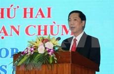 """""""集束炸弹探测方法""""国际研讨会在广治省举行"""