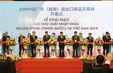2019年中国广东(越南)进出口商品交易会开幕
