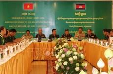 越南与柬埔寨提高边界管理与保护工作效率